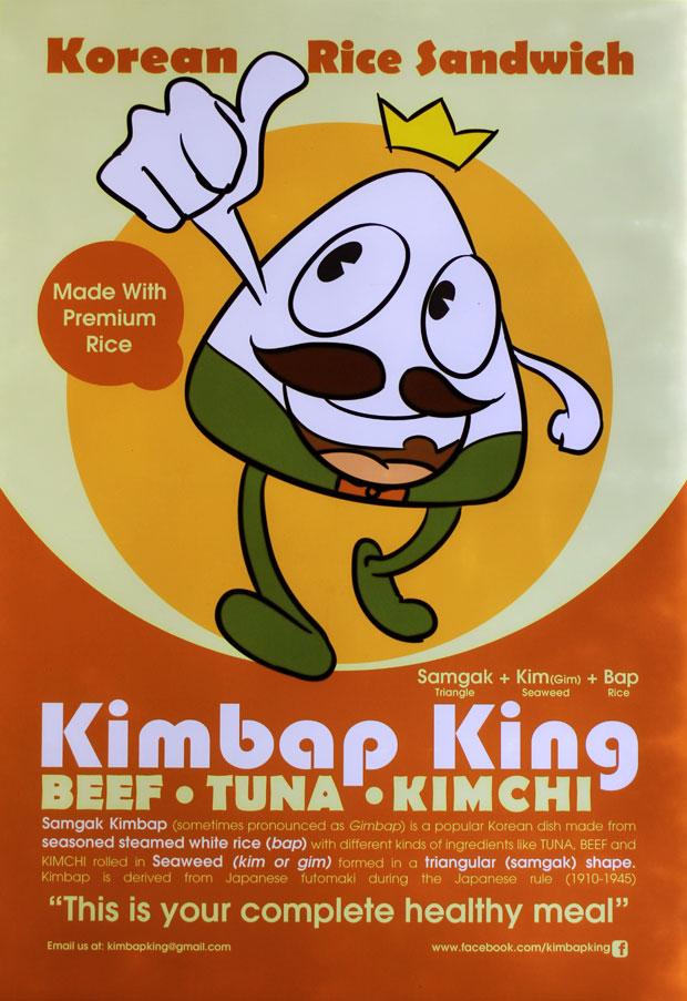 Kimbap King