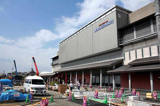 Toei Kyoto Studio Park