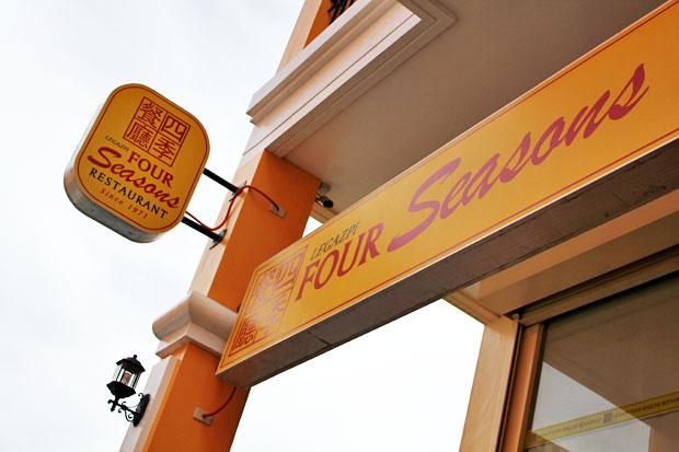 Where to Eat in Legazpi City