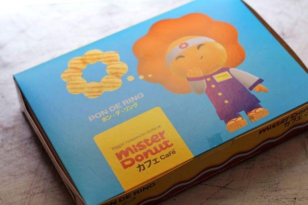Mister Donut's Pon de Ring