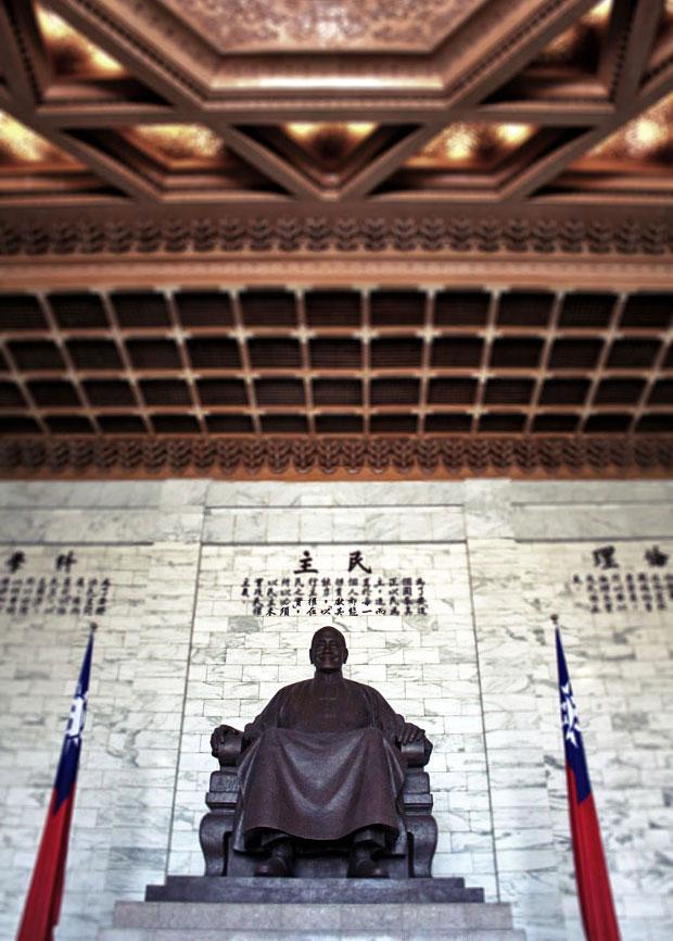 Chiang Kai-shek Memorial Hall, Taipei City, Taiwan, ROC
