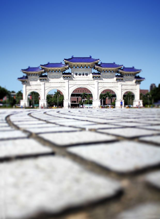 Chiang Kai-shek Memorial Hall, Taipei City, Taiwan, ROC