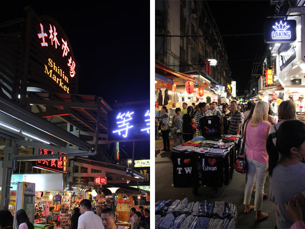 Shilin Night Market, Taipei City, Taiwan, ROC