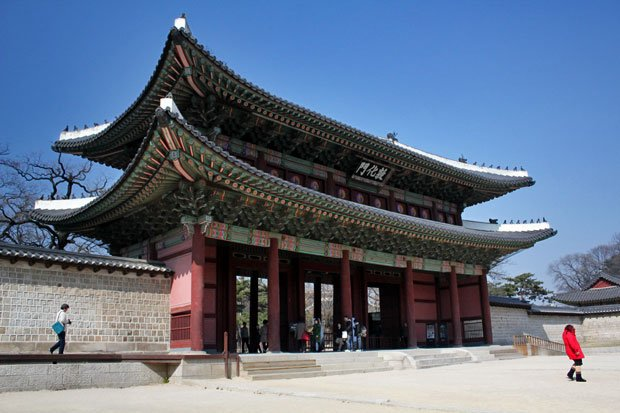 Changdeokgung & Gyeongbokgung Palaces, Seoul, South Korea