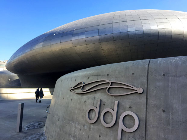 Get Artsy at Dongdaemun Design Plaza in Seoul, South Korea