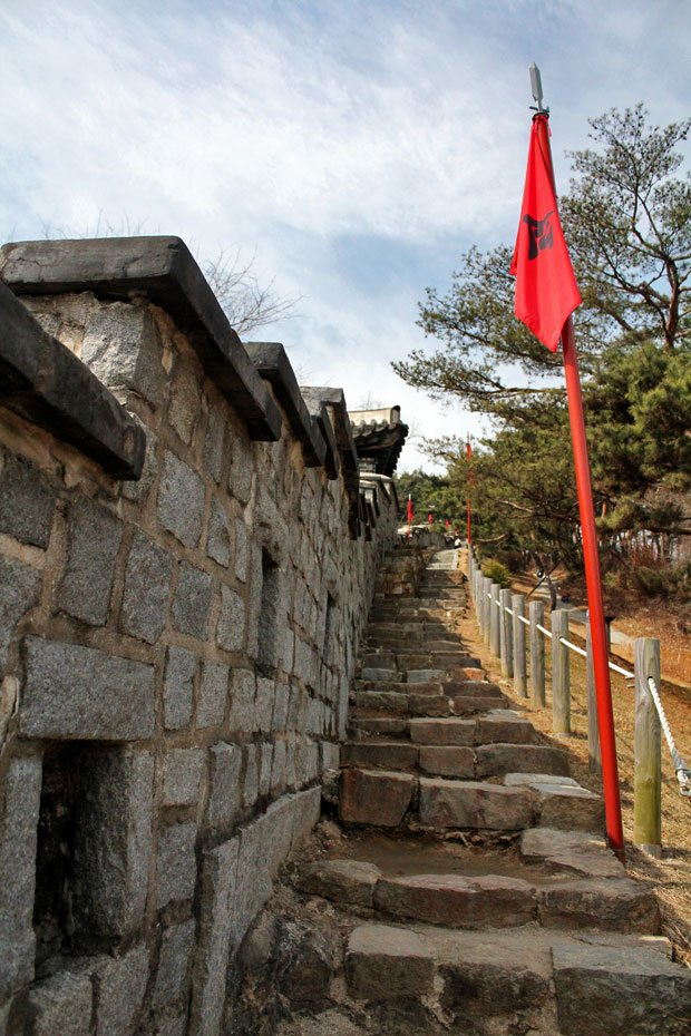 Climb Hwaseong Fortress Wall in Suwon, South Korea