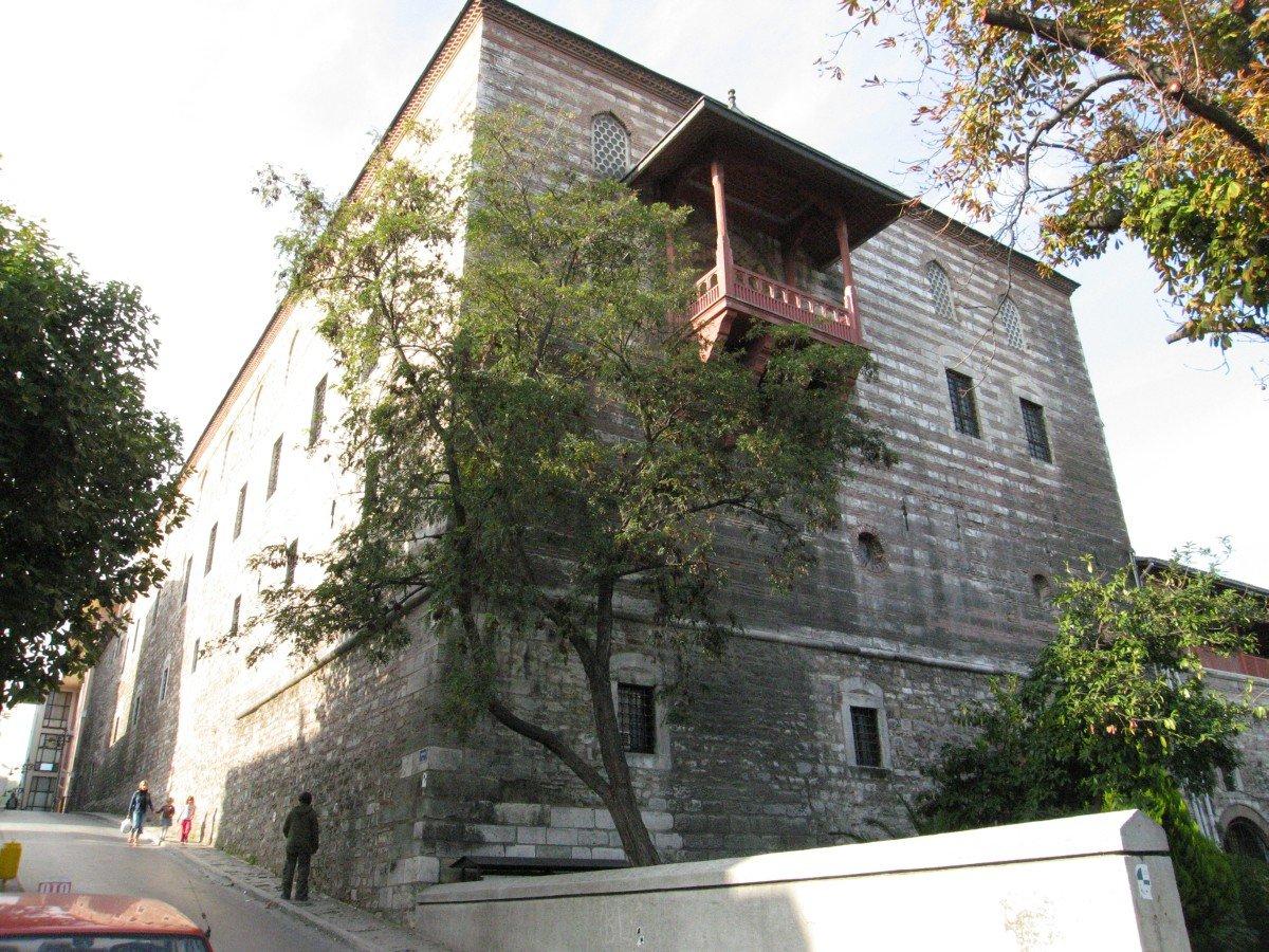 Ibrahim Pasa Palace (Turkish and Islamic Arts Museum), Istanbul, Turkey