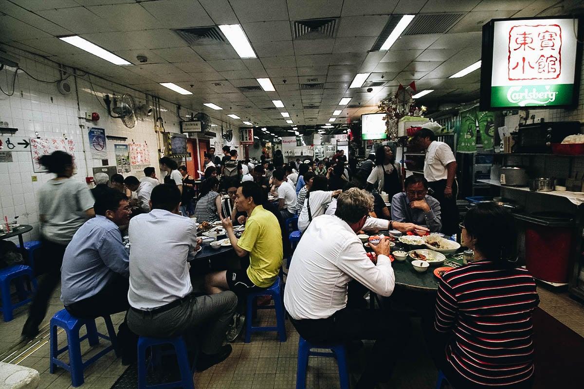 Tung Po, Dai Pai Dong, Hong Kong