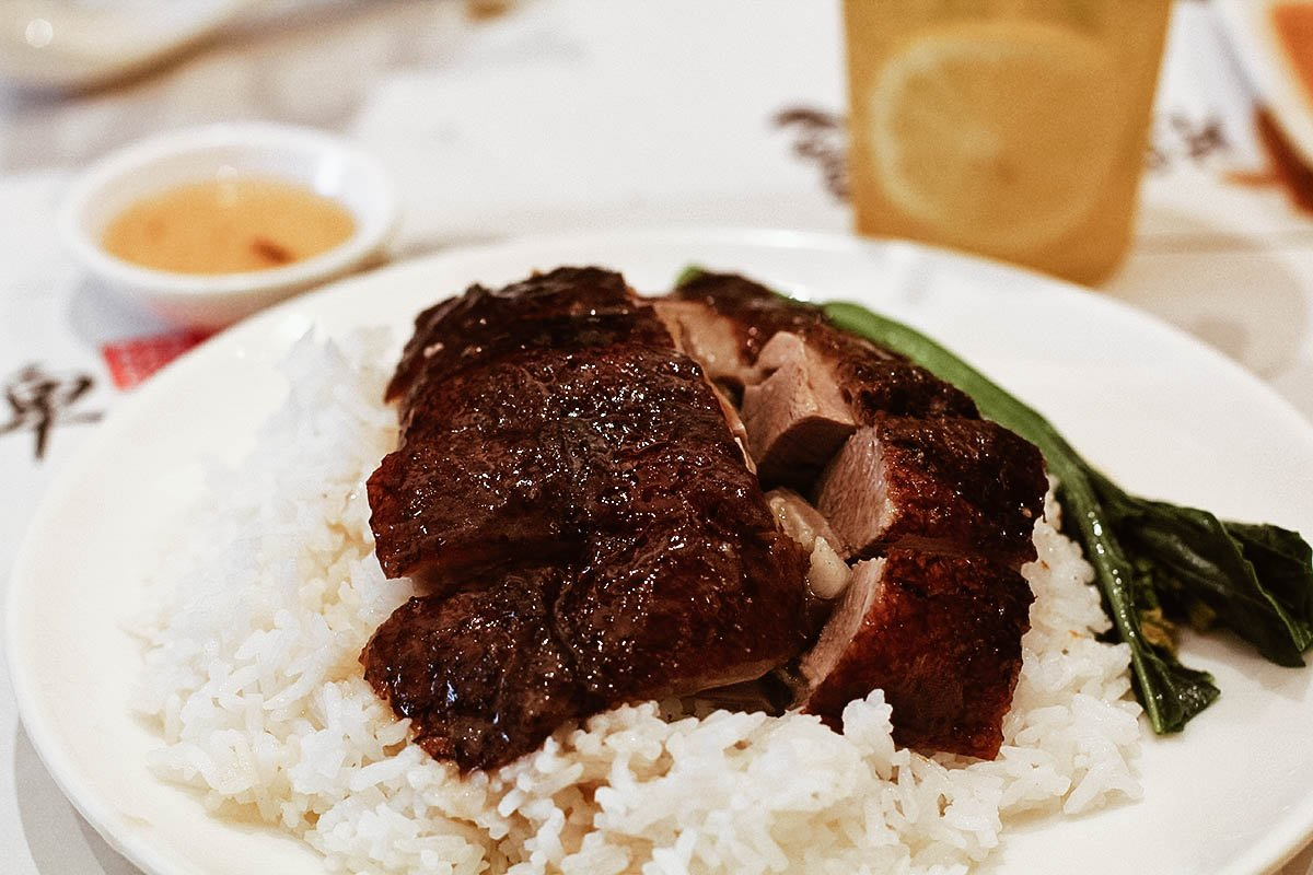 yat lok roast goose how to get there