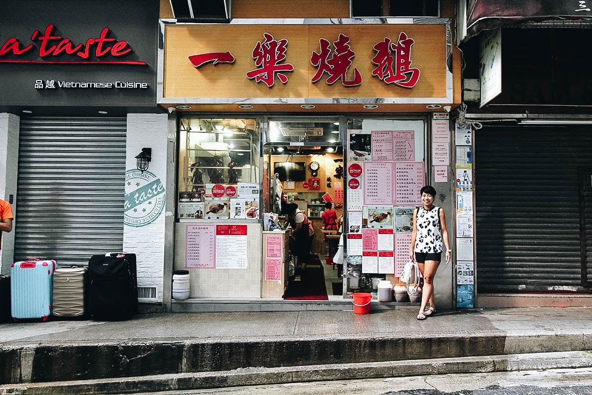 Yat Lok Restaurant, Central, Hong Kong
