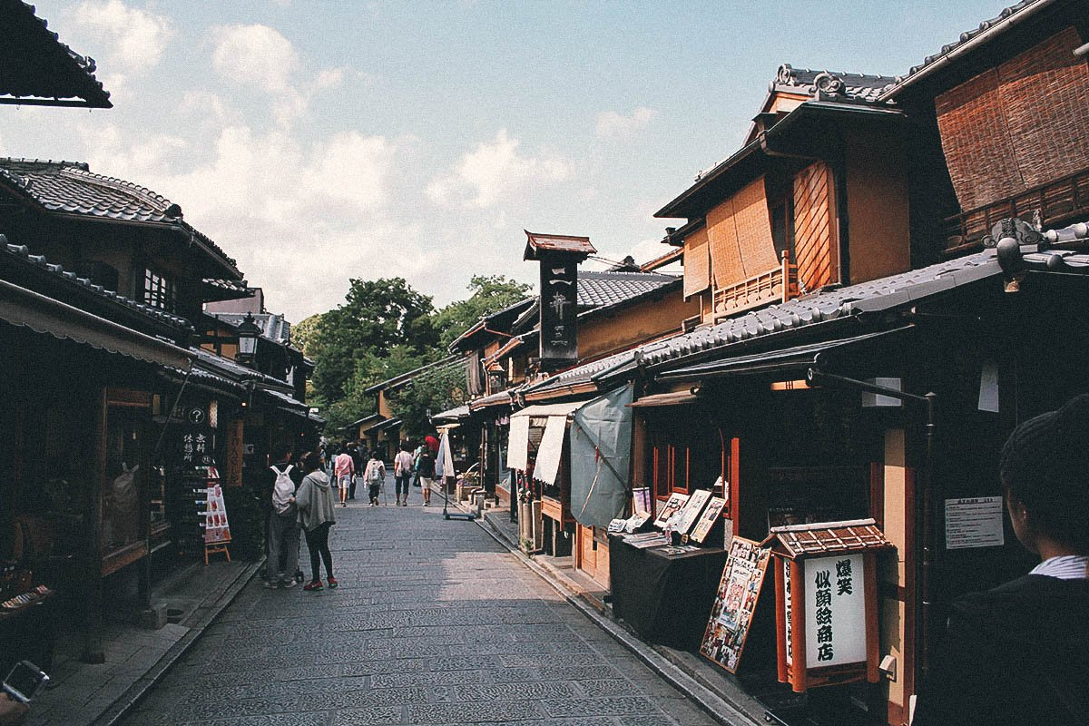 Ninen-zaka and Sannen-zaka, Kyoto, Japan
