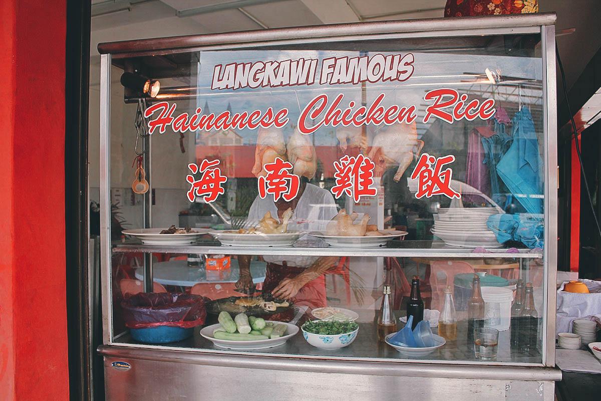 Hainanese Chicken Rice, Langkawi, Malaysia
