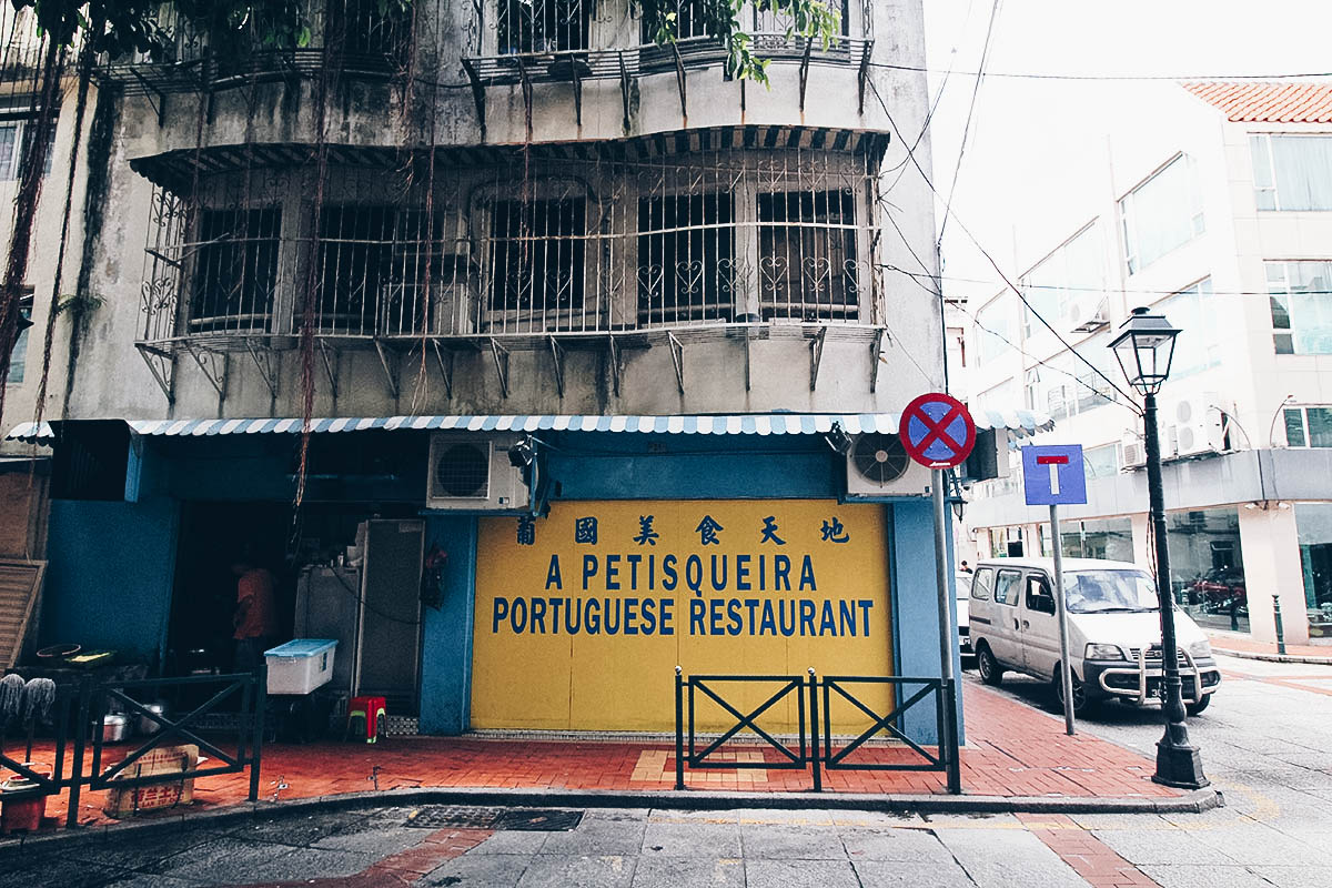 A Petisqueira:  An Awesome Portuguese Meal in Taipa, Macau