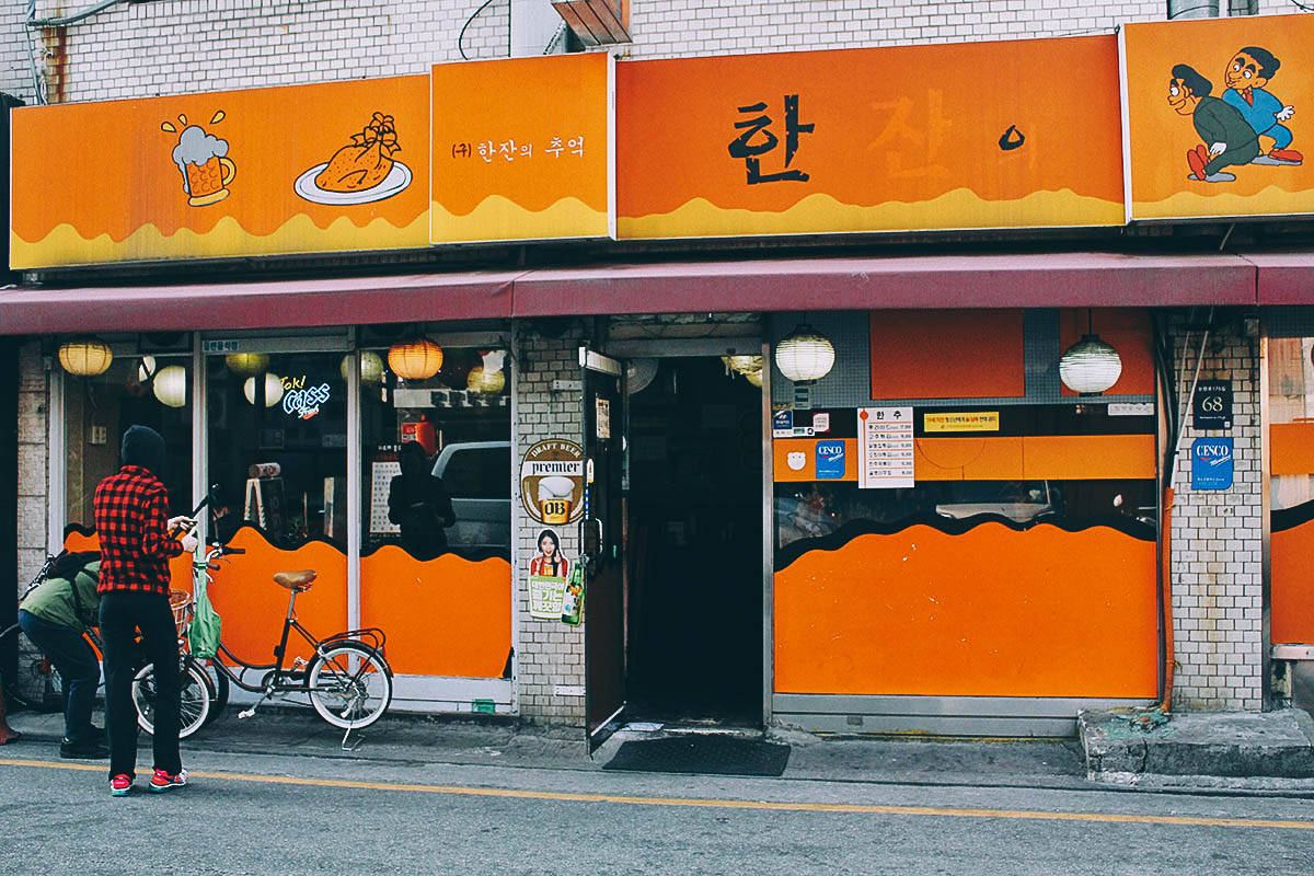 Han Chu Fried Chicken & Beer, Seoul, South Korea