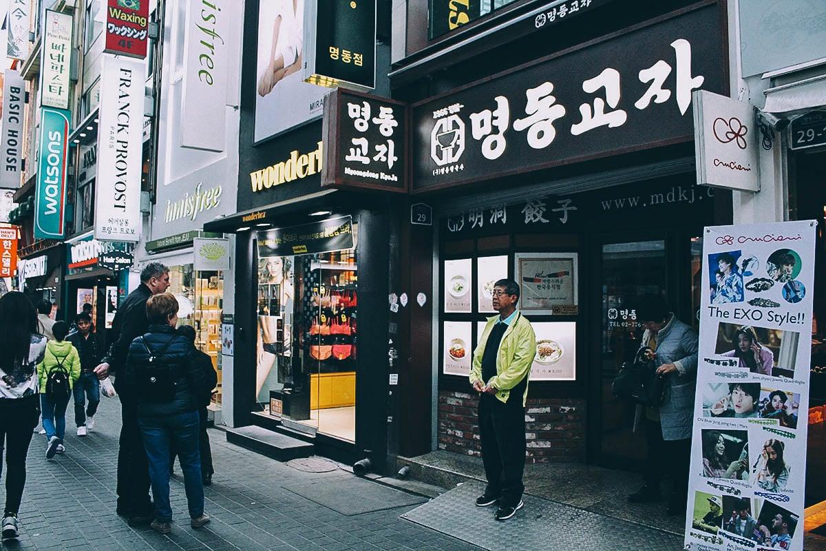 Myeongdong Kyoja, Seoul, South Korea