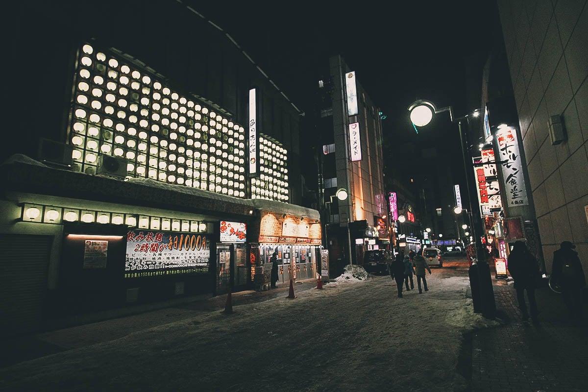 Horumon Shokudou: Where to Eat Jingisukan on a Charcoal Grill in Sapporo, Japan
