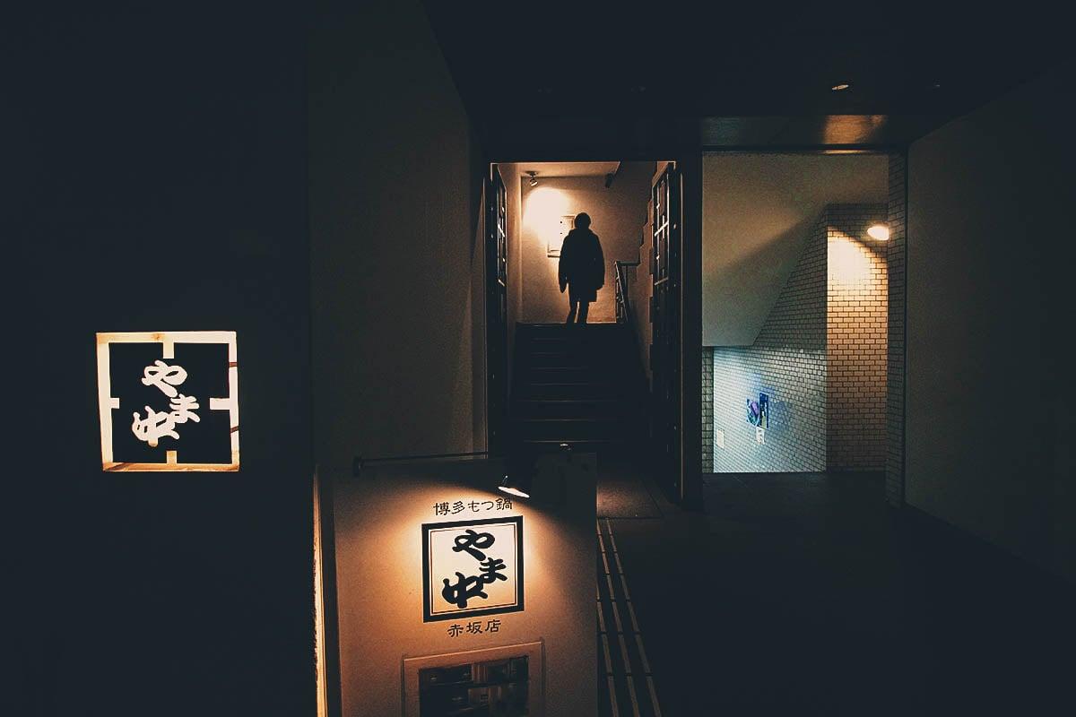 Hakata Motsunabe Yamanaka Akasakaten: Where to Eat Motsunabe in Fukuoka, Japan