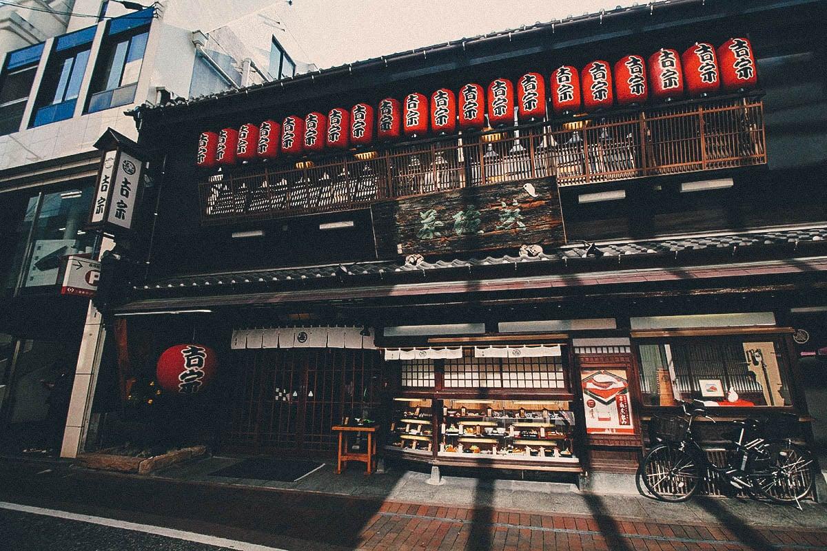 Youssou:  A 150-Year-Old Chawanmushi Restaurant in Nagasaki, Japan