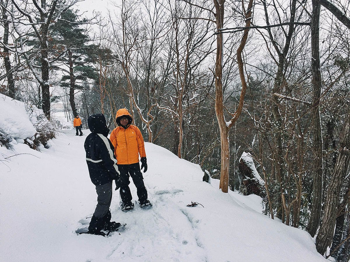 Snowshoe Walking to a Volcano's Crater in Toyooka, Hyōgo, Japan