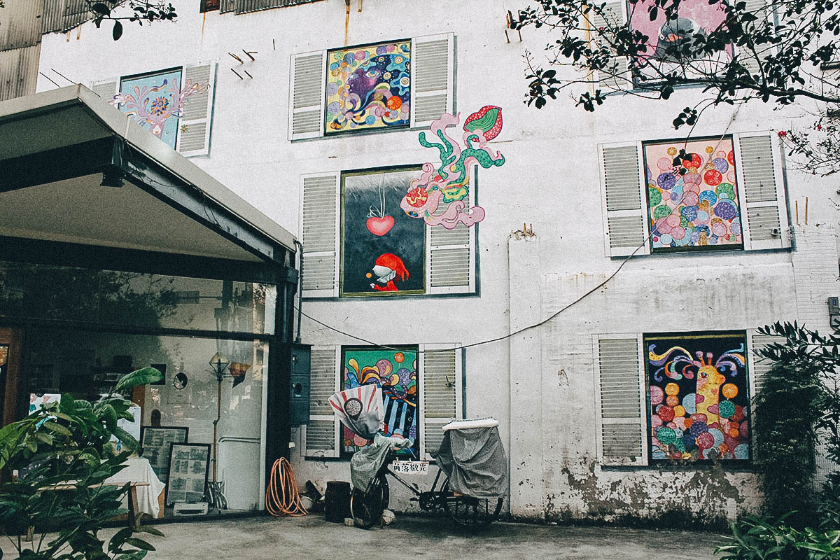 Calligraphy Greenway, Taichung, Taiwan, ROC
