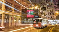 4G or 3G SIM Card (HK Airport Pick Up) for Hong Kong