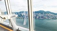 Sky100 Ticket in Hong Kong