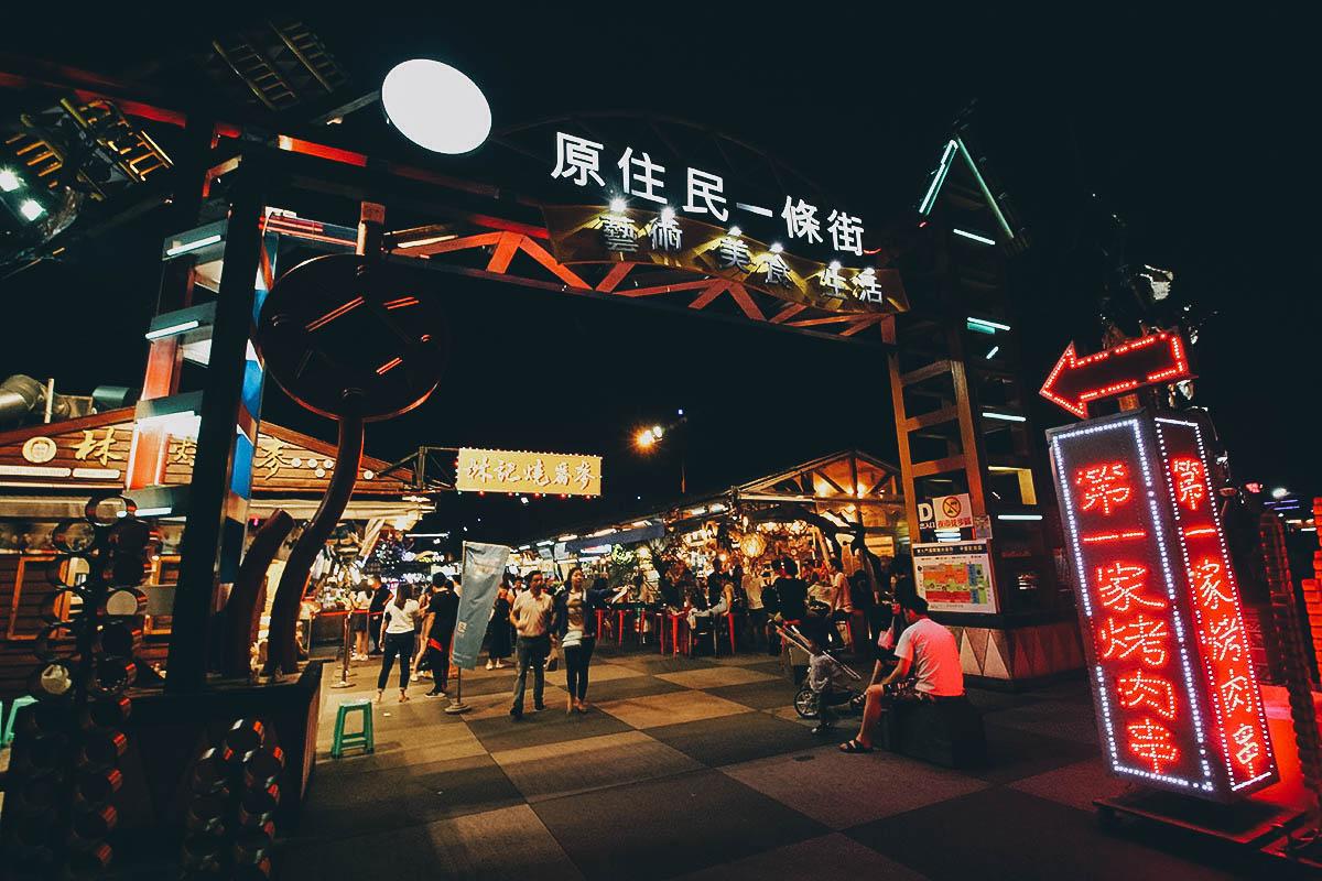 Dongdamen Night Market, Hualien, Taiwan