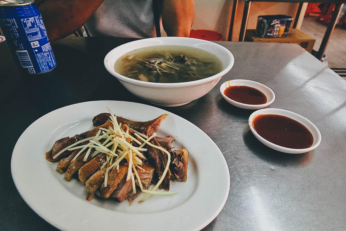 Duck Zhen, Kaohisung, Taiwan