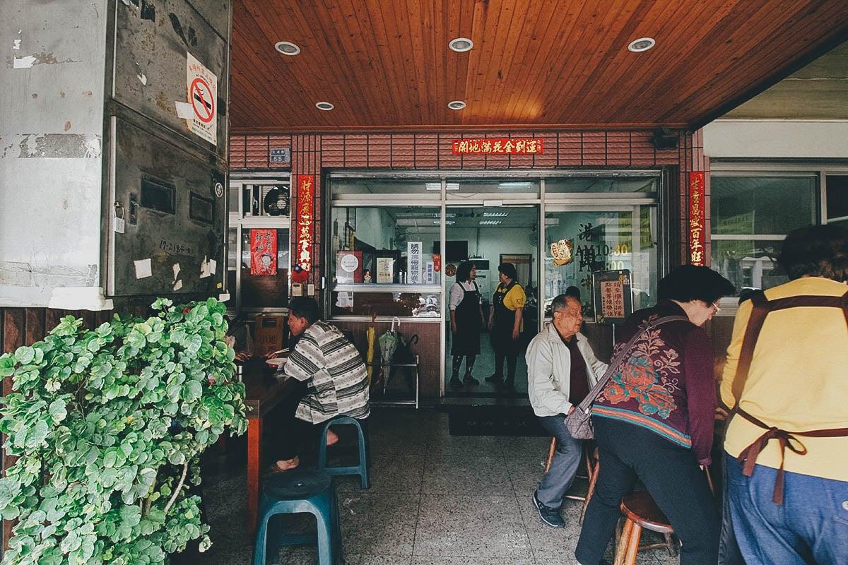 Gang Yuan Beef Noodles, Kaohisung, Taiwan