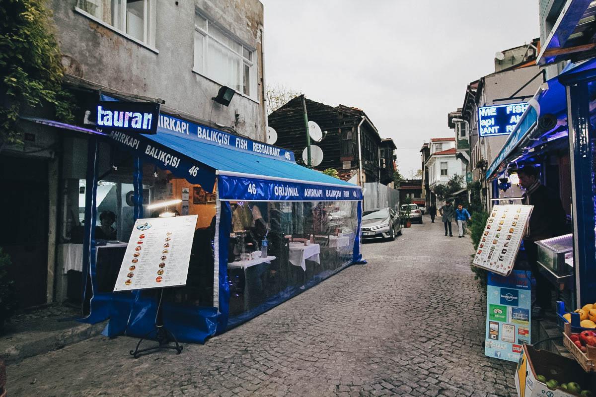 Ahırkapı Balıkçısı, Istanbul, Turkey