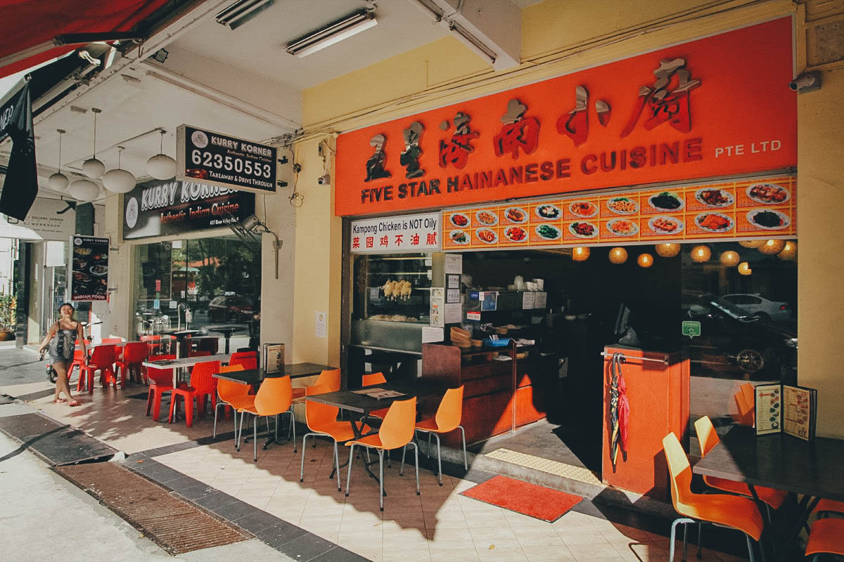 Singapore Food Guide: 25 Must-Eat Restaurants in Singapore