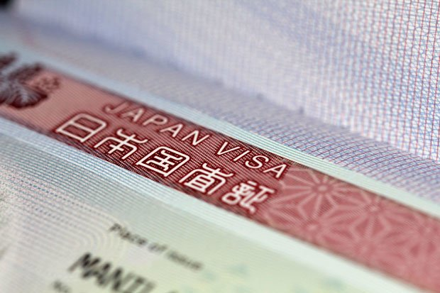 How to apply for a Japanese visa