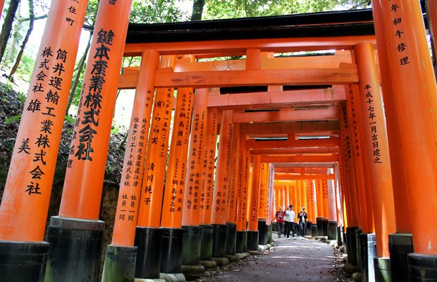 Fushimi Inari Shrine:  Walking through a Tunnel of Orange in Kyoto, Japan