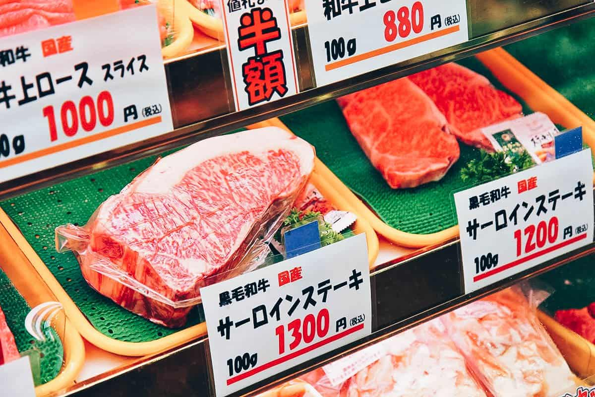 Japanese beef at Kuromon Ichiba Market