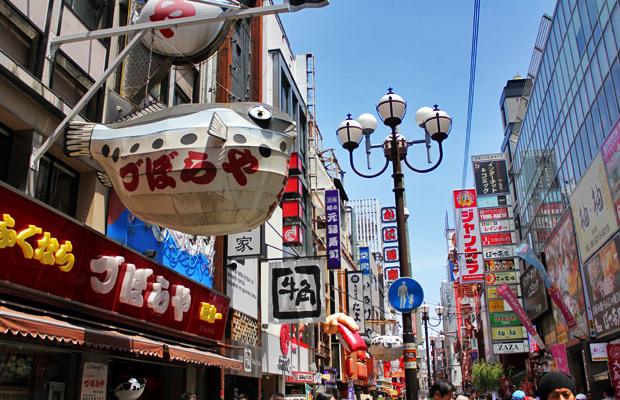 Fugu at Zuboraya:  Dining with Danger in Osaka, Japan
