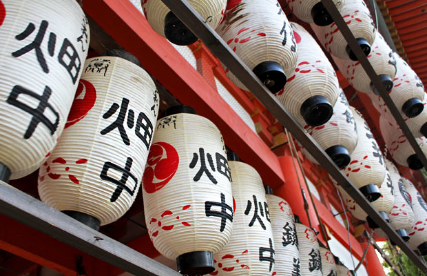 8 Things to Do Before Traveling to Japan