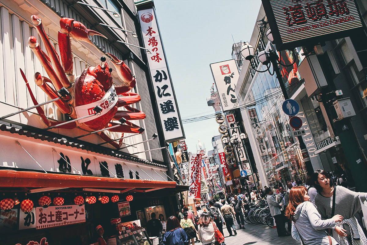 Shinsaibashi & Dotonbori: Shop & Eat Your Way through the Heart (and Stomach) of Osaka