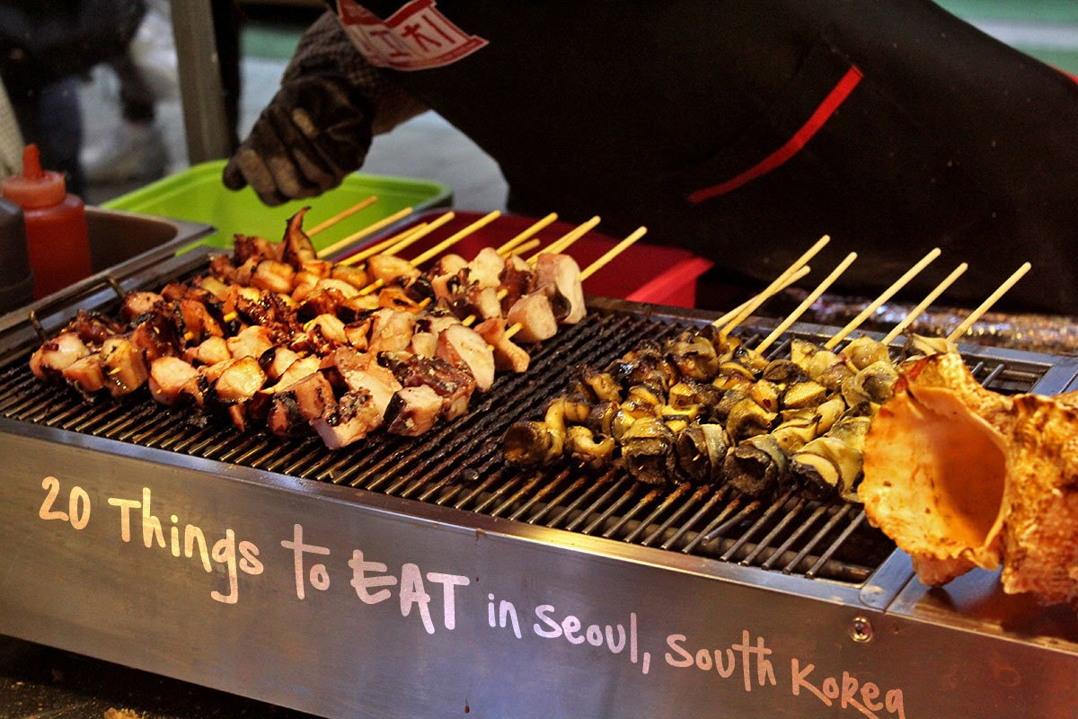 how to plan a trip to south korea