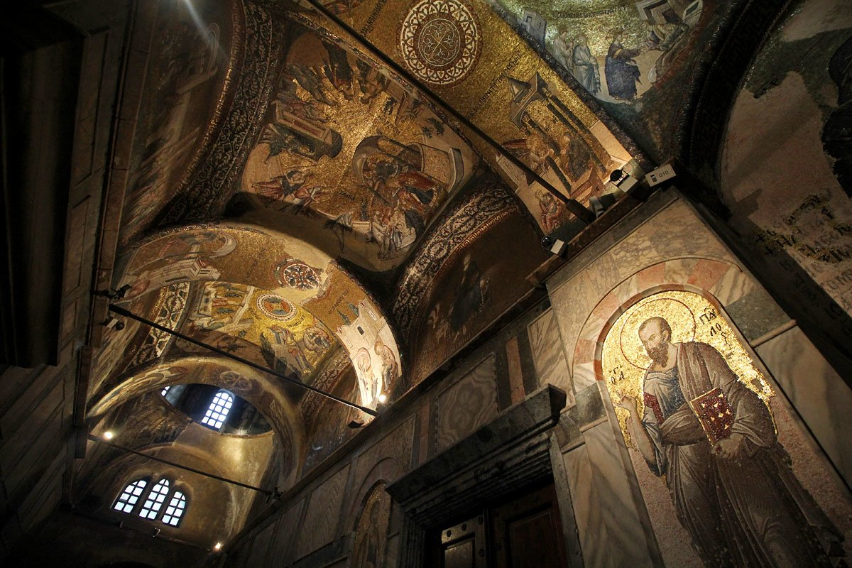 Chora Church (Kariye Museum):  Home to the Most Beautiful Mosaics in Istanbul, Turkey