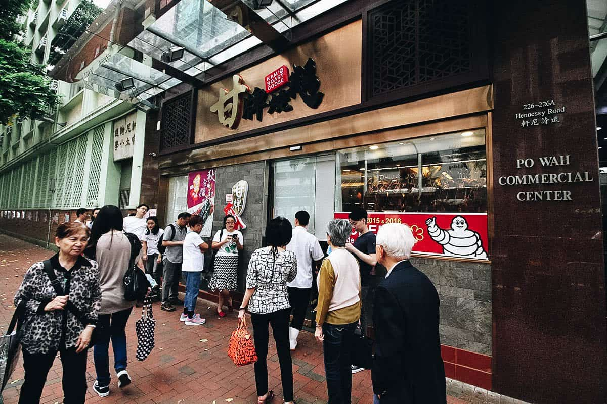 Kam's Roast Goose, Wan Chai, Hong Kong