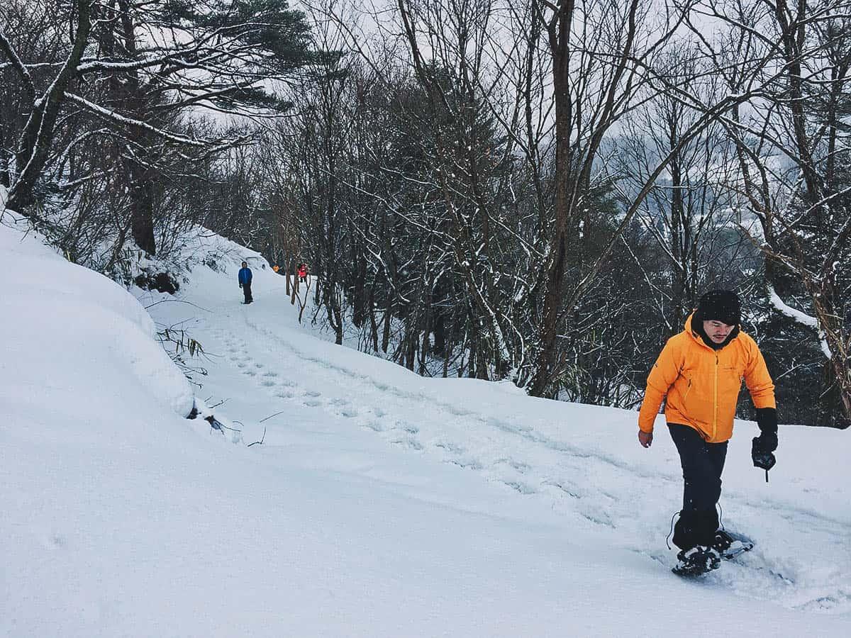 Snowshoeing up a Volcano in Toyooka, Hyōgo, Japan
