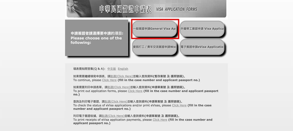 taiwan-visa-1 Taiwan Visa Application Form Desh on