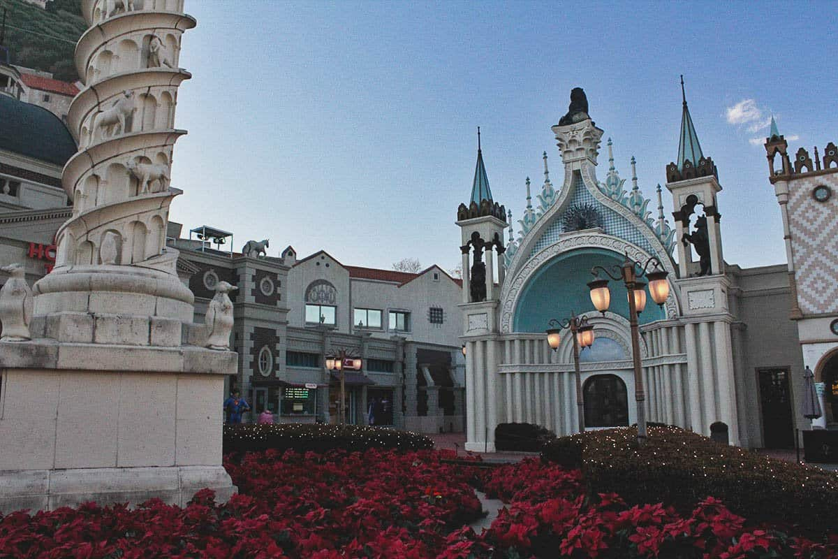 Everland Resort, Gyeonggi-do, South Korea