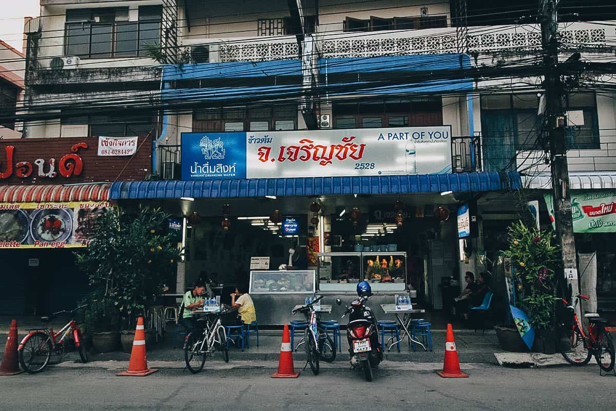 Ja Jaroenchai, Chiang Rai, Thailand