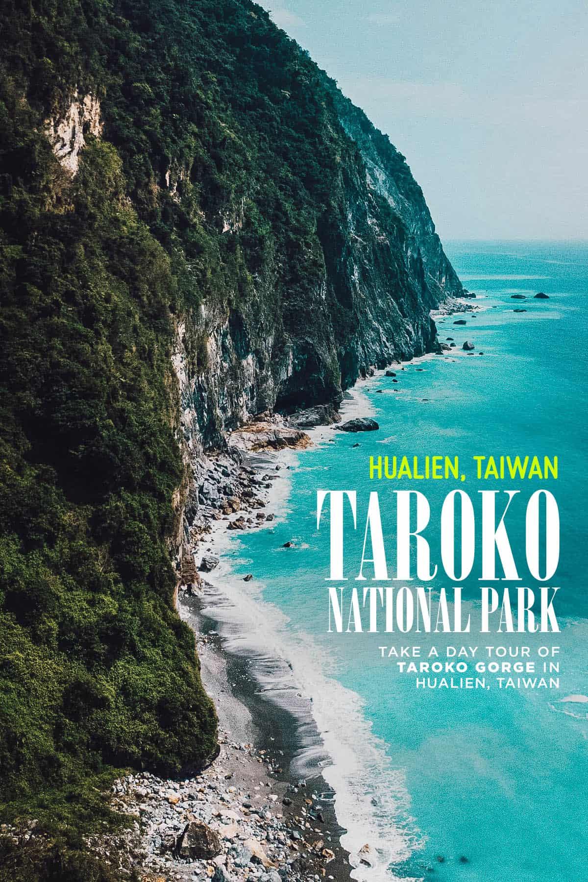 Qingshui Cliff, Taroko National Park, Hualien, Taiwan