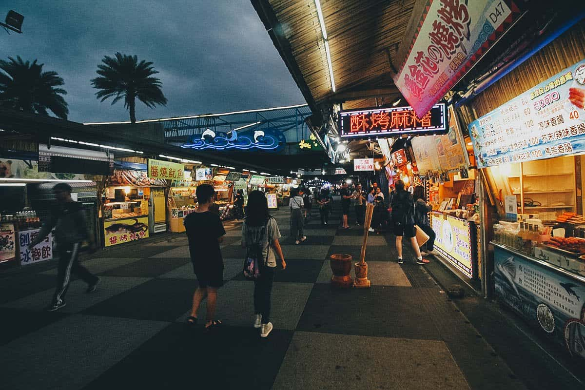 Dongdamen Night Market in Hualien, Taiwan