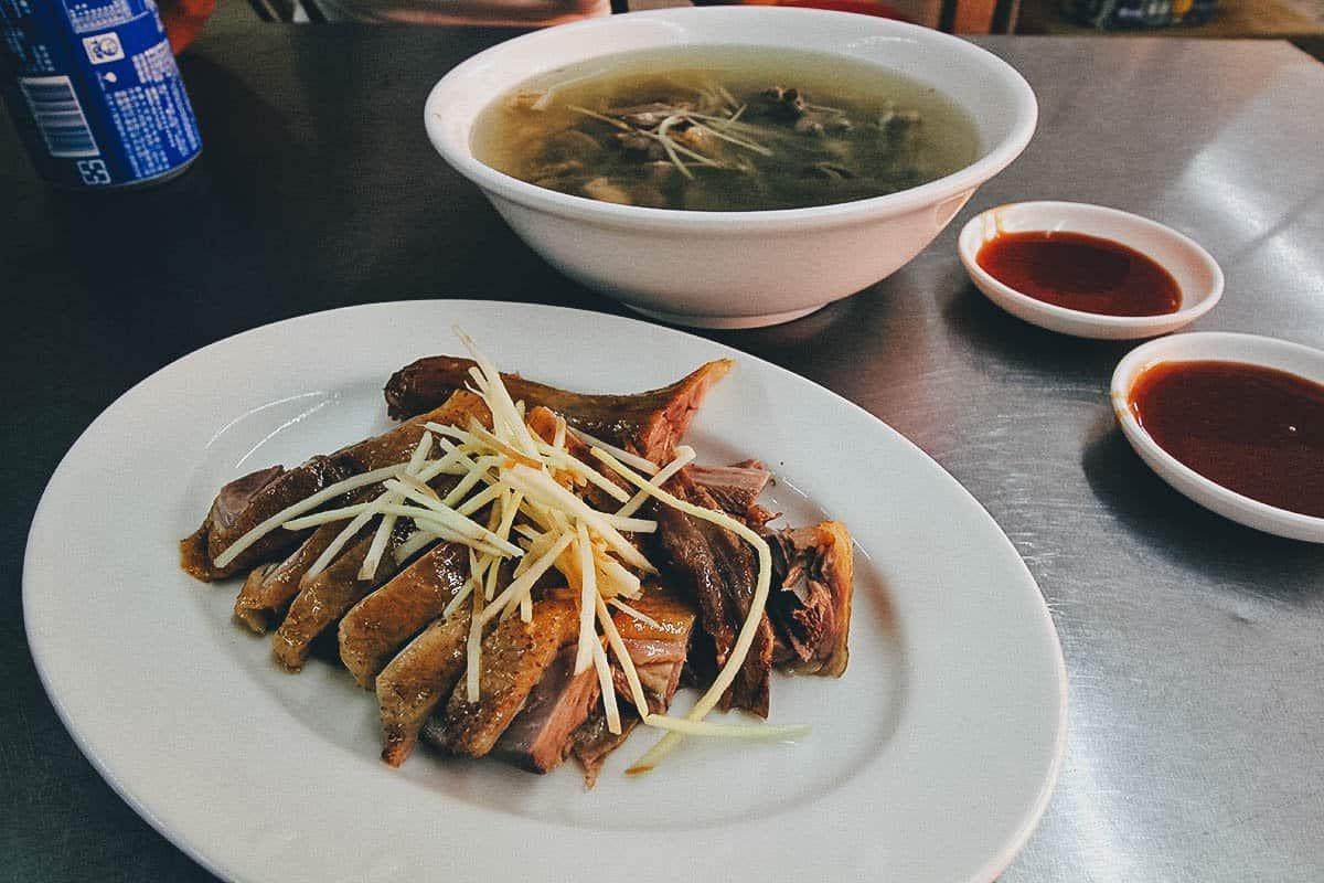 Duck dish in Kaohsiung, Taiwan