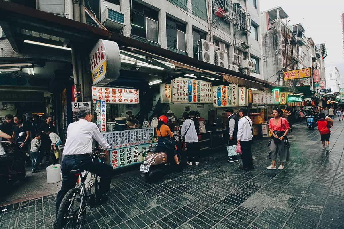 Gongzheng Baozi, Hualien City, Taiwan