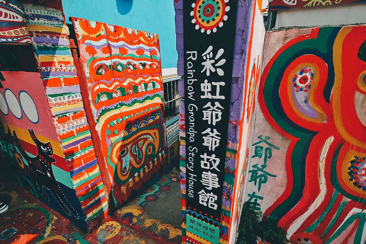 Gaomei Wetlands and Rainbow Village Tour from Taichung, Taiwan