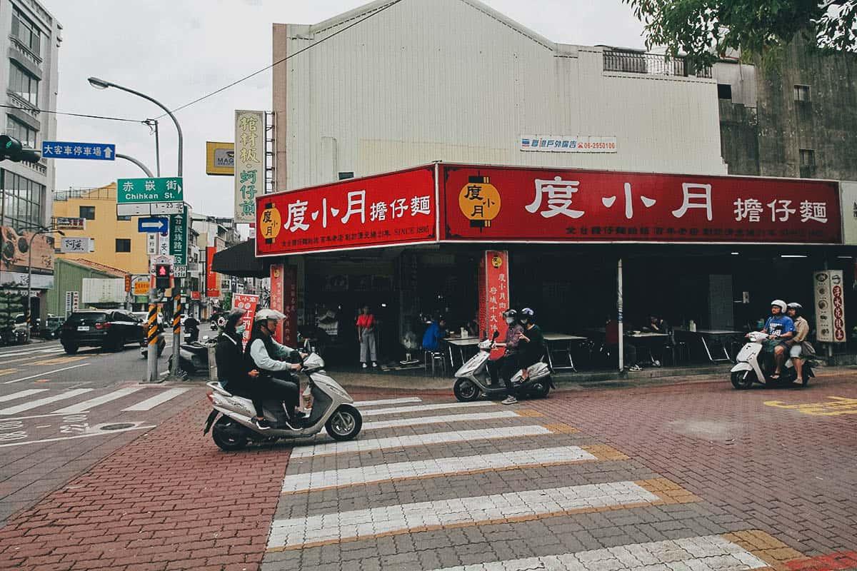 Du Hsiao Yueh, Tainan, Taiwan